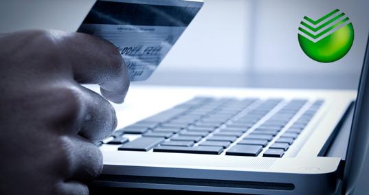 Сбербанк и Mail.Ru Group стараются облегчить жизнь своим клиентам