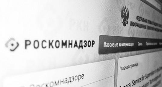 Роскомнадзор проверяет социальную сеть Вконтакте