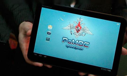 Отечественная компания создала планшет, защищённый от вирусов и хакерских атак