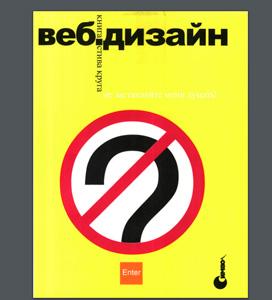 Первое издание Стива Круга