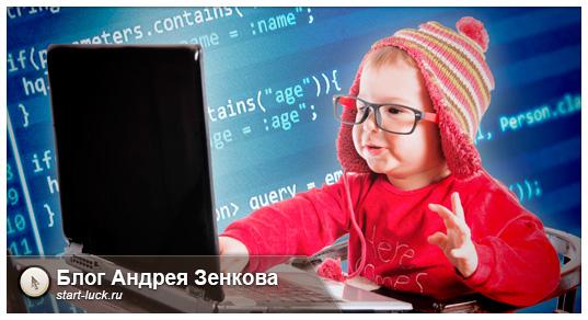 написание сайта на html