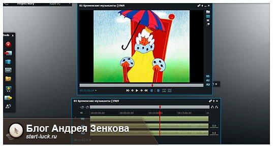 Cкачать программу для нарезки видео
