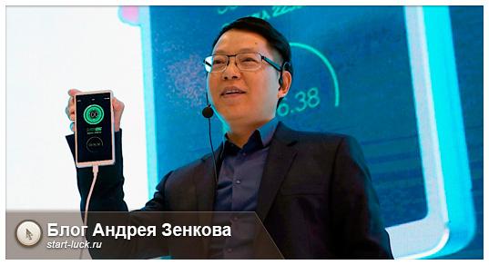 Скоростная зарядка смартфонов от OPPO