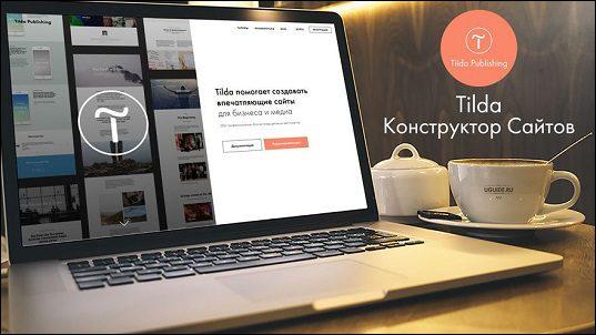 Как легко и быстро создать адаптивный сайт новичку