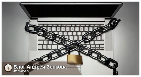 Власть хочет полностью контролировать интернет