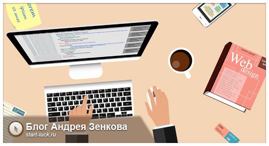 Обучение веб дизайну и программированию