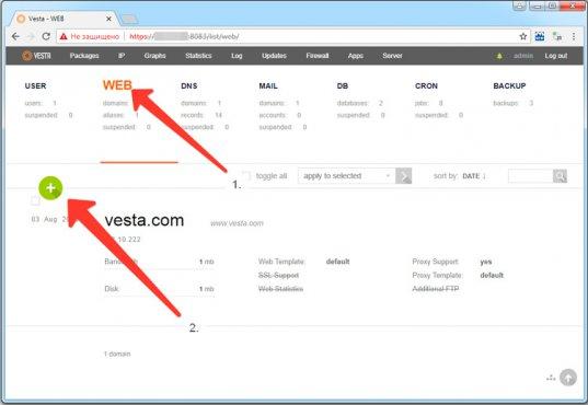 Vestacp добавляем сайт