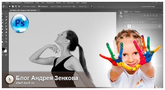 обрезать изображение по контуру