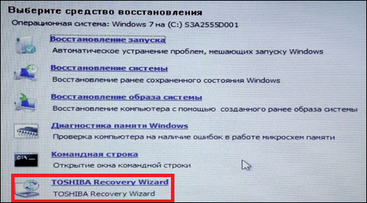 Как создать точку восстановления в Windows и сделать откат системы