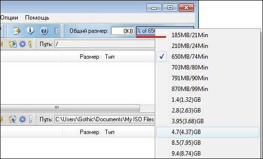 Как быстро загрузить на диск или флешку образ диска при помощи программы UltraISO