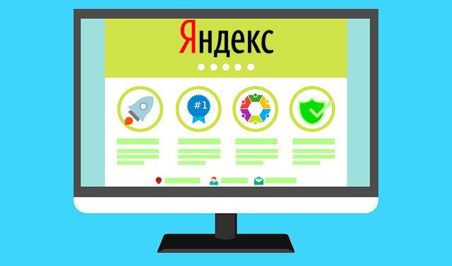 Как быстро и безопасно ускорить индексирование страниц в Яндексе