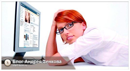 Что написать в интересах Вконтакте