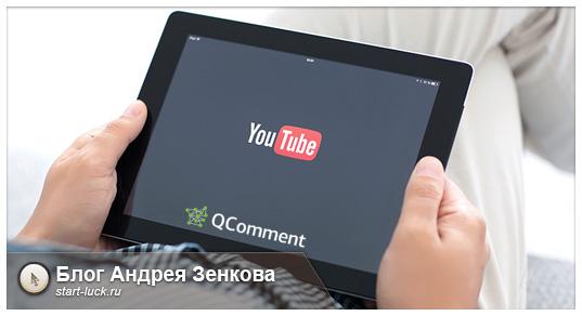заработать на просмотре видео в ютубе
