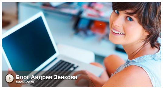 заработок в интернете